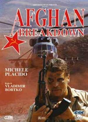 AFGHAN BREAKDOWN (DVD)