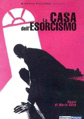 LA CASA DELL'ESORCISMO (DVD)