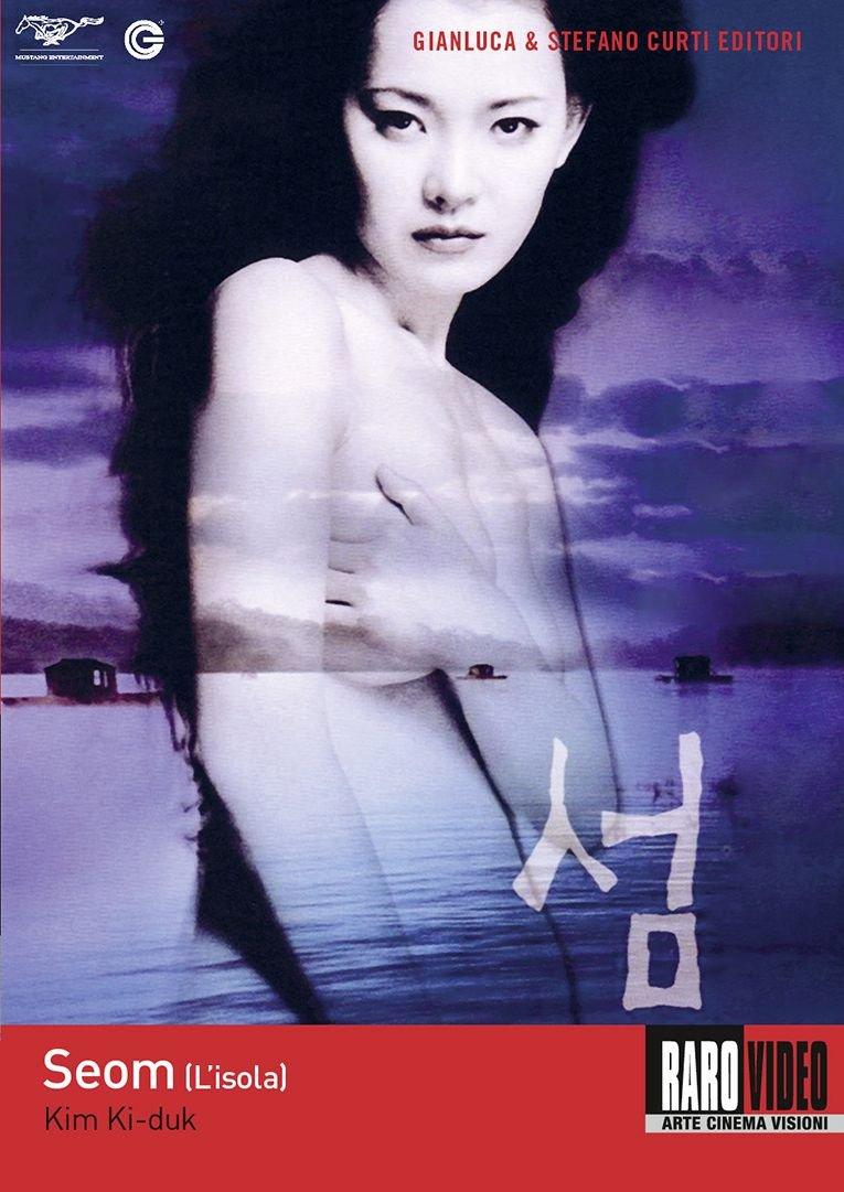 SEOM L'ISOLA (DVD)