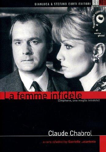 STEPHANE UNA MOGLIE INFEDELE - LA FEMME INFEDELE (DVD)