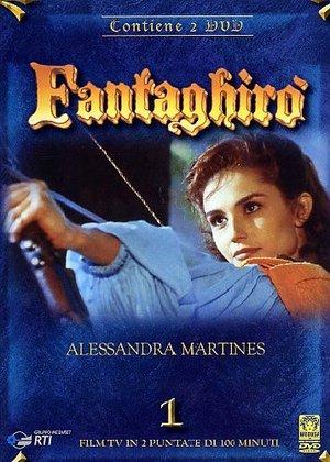 FANTAGHIRO' 01 (2 DVD) (DVD)