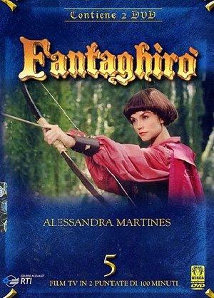 FANTAGHIRO' 05 (2 DVD) (DVD)