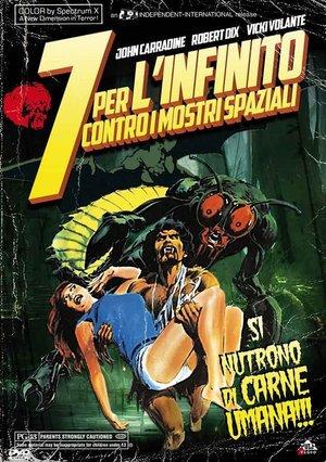 7 PER L'INFINITO CONTRO I MOSTRI SPAZIALI (DVD)