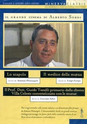 COF.ALBERTO SORDI - IL GRANDE CINEMA (3 DVD) (DVD)
