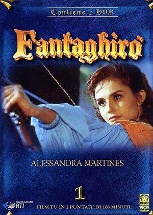 COF.FANTAGHIRO' COFANETTO (10 DVD) (DVD)