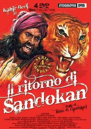 COF.IL RITORNO DI SANDOKAN (4 DVD) (DVD)