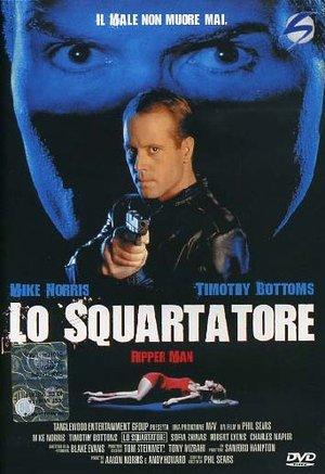 LO SQUARTATORE (DVD)