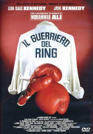 IL GUERRIERO DEL RING (DVD)