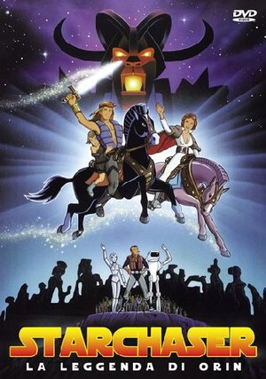 STARCHASER - LA LEGGENDA DI ORIN (DVD)