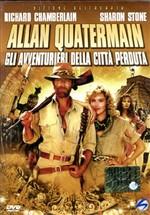 ALLAN QUATERMANN - GLI AVVENTURIERI DELLA CITTA' PERDUTA (DVD)