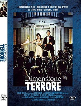 DIMENSIONE TERRORE (DVD)
