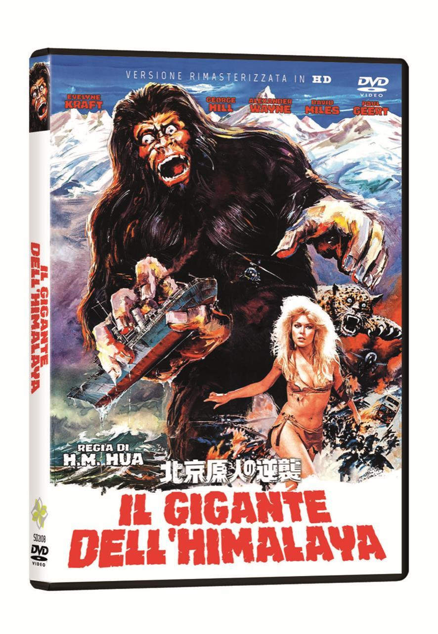 IL GIGANTE DELL'HIMALAYA (DVD)