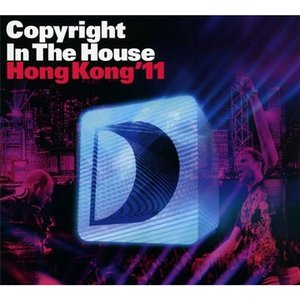 COPYRIGHT IN THE HOUSE: HONG KONG '11 -2CD (CD)