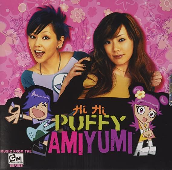 HI HI PUFFY AMIYUMI (CD)