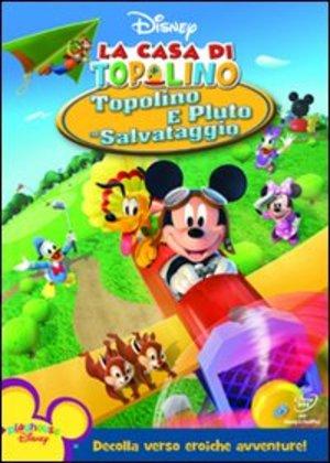 LA CASA DI TOPOLINO - TOPOLINO E PLUTO AL SALVATAGGIO (DVD)