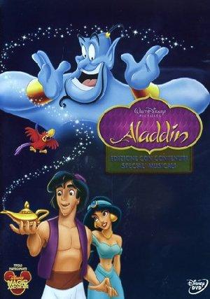 ALADDIN - RMX (DVD)