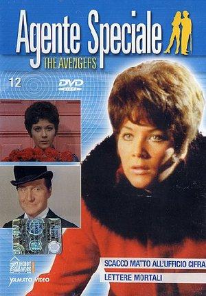 AGENTE SPECIALE 12 - ED.EDICOLA (DVD)