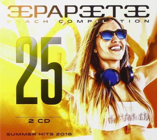 PAPEETE BEACH COMPILATION VOL. 25 -2 CD (CD)