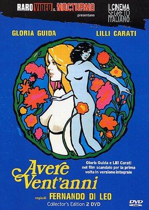 AVERE VENT'ANNI 2DVD (DVD)
