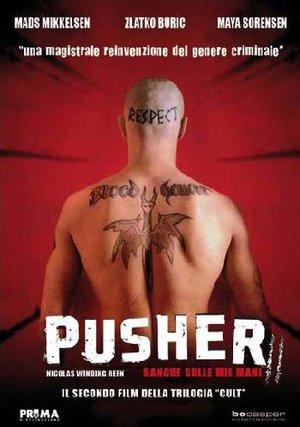 PUSHER II (DVD)