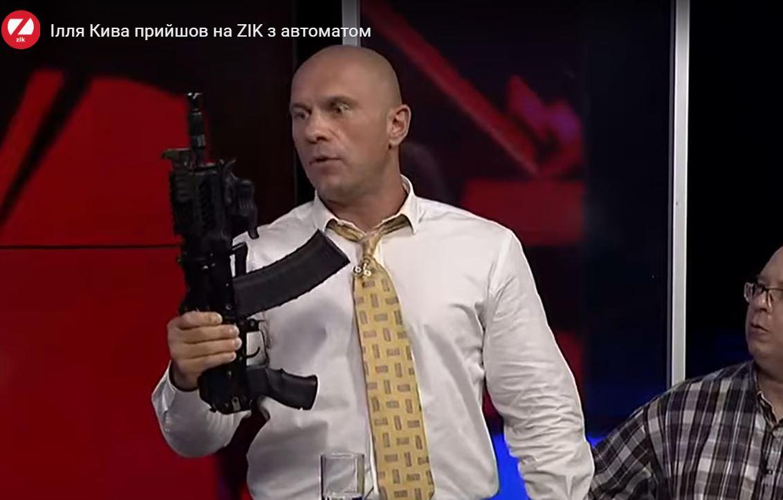 лья Кива, больной коррупционер, контрабаднист, слуга Авакова