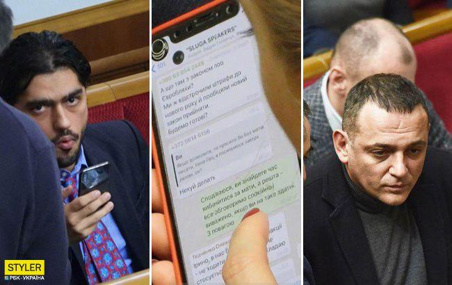 Верещук Ирина Андреевна - биография, досье, компрометирующие данные