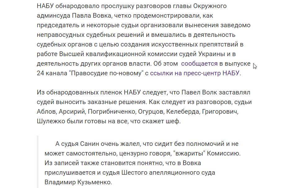 Денисова Людмила Леонтьевна- биография, досье, компрометирующие данные