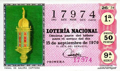 Décimo de Lotería Nacional de 1970 Sorteo 26 - FANAL DE GALERA CAPITANA