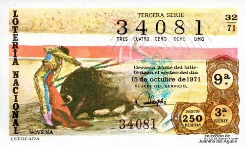 Décimo de Lotería Nacional de 1971 Sorteo 32 - ESTOCADA