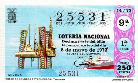 Décimo de Lotería Nacional de 1973 Sorteo 14 - «TORRE DE SONDEOS PETROLIFEROS». Tarragona