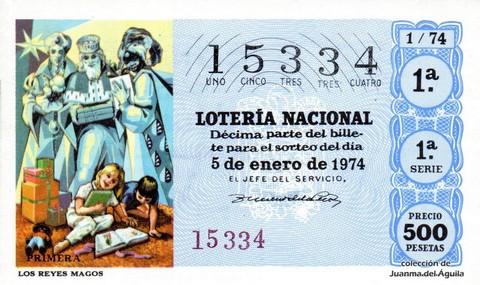 Décimo de Lotería Nacional de 1974 Sorteo 1 - LOS REYES MAGOS