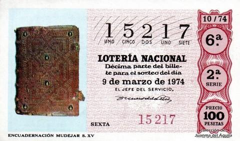 Décimo de Lotería Nacional de 1974 Sorteo 10 - ENCUADERNACIÓN MUDÉJAR. S. XV