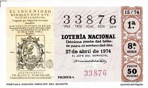 Décimo de Lotería Nacional de 1974 Sorteo 15 - PORTADA EDICIÓN PRÍNCIPE DEL QUIJOTE