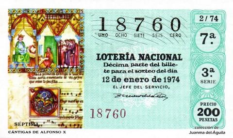 Décimo de Lotería Nacional de 1974 Sorteo 2 - CÁNTIGAS DE ALFONSO X
