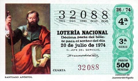 Décimo de Lotería Nacional de 1974 Sorteo 26 - SANTIAGO APÓSTOL