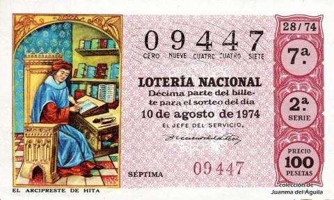 Décimo de Lotería Nacional de 1974 Sorteo 28 - EL ARCIPRESTE DE HITA