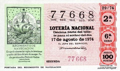 Décimo de Lotería Nacional de 1974 Sorteo 29 - PORTADA DEL REGIMIENTO DE NAVEGACION