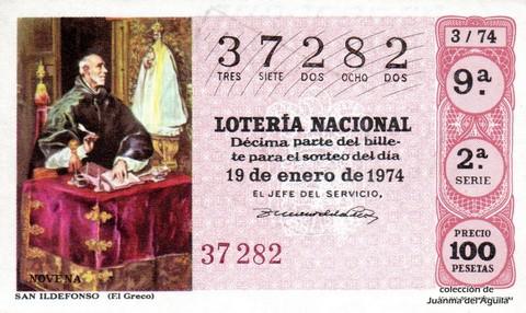 Décimo de Lotería Nacional de 1974 Sorteo 3 - <a href=