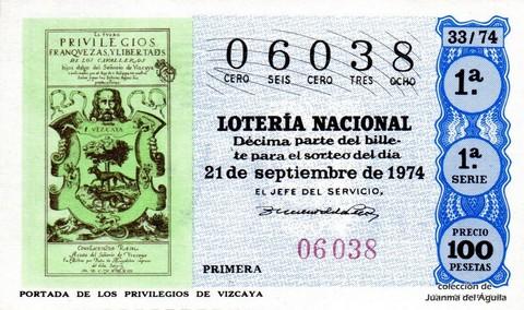 Décimo de Lotería Nacional de 1974 Sorteo 33 - PORTADA DE LOS PRIVILEGIOS DE VIZCAYA