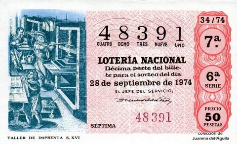 Décimo de Lotería Nacional de 1974 Sorteo 34 - TALLER DE IMPRENTA  S. XVI