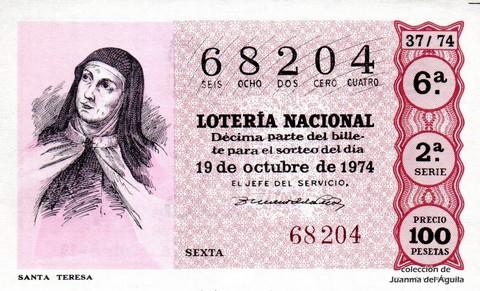 Décimo de Lotería Nacional de 1974 Sorteo 37 - SANTA TERESA