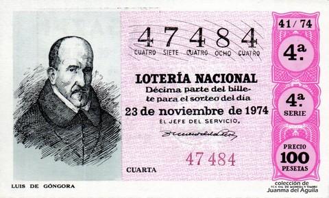 Décimo de Lotería Nacional de 1974 Sorteo 41 - LUIS DE GÓNGORA