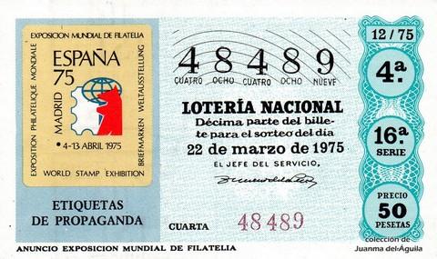 Décimo de Lotería 1975 / 12