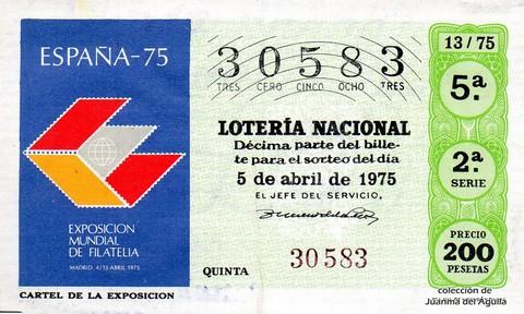 Décimo de Lotería 1975 / 13