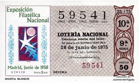 Décimo de Lotería 1975 / 25