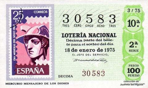 Décimo de Lotería 1975 / 3
