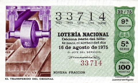 Décimo de Lotería 1975 / 32
