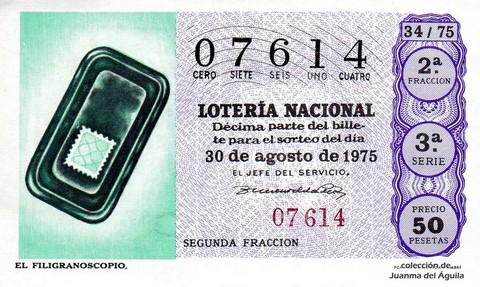 Décimo de Lotería 1975 / 34