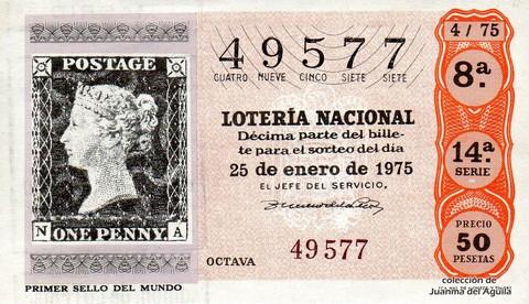 Décimo de Lotería 1975 / 4