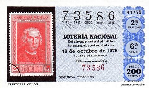 Décimo de Lotería 1975 / 41